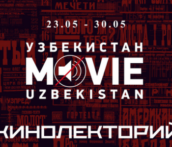 """Multimedia project """"Cinema"""""""